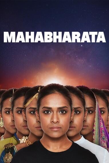 Mahabharata at the 2020 Shaw Festival